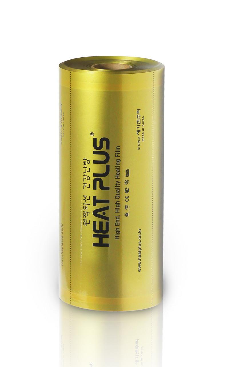 ИК пленка Heat Plus GoId Coated (сплошная) APN-405-110