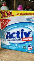 Gut&Gunstig Aktiv универсальный порошок для белья  6,5кг