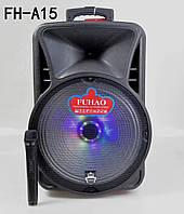 Акустическая калонка Fuhau FH-A15
