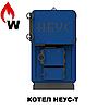 Котел твердотопливный  Неус-Т  250 кВт (до 2000 м2)