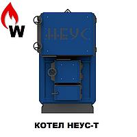 Котел твердотопливный  Неус-Т 100 кВт (до 1000 м2)