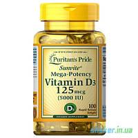 Витамины Puritan's Pride Vitamin D3 125 mcg (100 капс) пуританс прайд витамин д