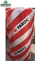 Каменная базальтовая фольгированная вата PAROC 20мм ( 10м2 ) Польша