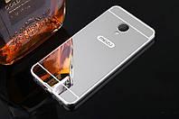 Зеркальный Чехол/Бампер для Meizu M5 Серый (Металлический), фото 1