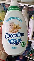 Ополаскиватель Cocolino(коколино) Pure 960 ml магазин Семья
