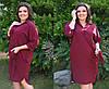 ИВ7018 Платье-рубашка с кармашками (размеры 46-60), фото 5