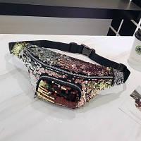 Женская поясная сумка на пояс с пайетками мультиколор, фото 1