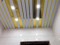 Алюминиевые подвесные реечные потолки белый матовый бежевый зеркальный хром