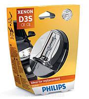 Philips Xenon Vision D3S 42403VI, 1шт