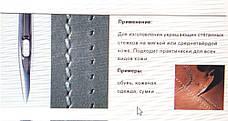 Голки для шкіри Groz-Beckert, машинні, з ріжучим вістрям LR 80/12, 1 голка, фото 2