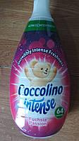 Кондиционер-ополаскиватель Coccolino(коколино) Fuchsia Passion 960 ml.