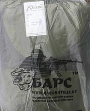 Костюм Горка- 3К Барс. Оригинал, Россия  , фото 3