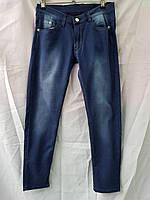 Джинсы подростковые для мальчика 10-14лет, синего цвета, фото 1