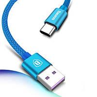 USB кабель Baseus Speed QC 5A Type-C to USB, 1m blue