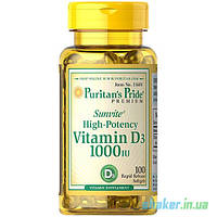 Витамины Puritan's Pride Vitamin D3 1000 IU 9100 капс) пуританс прайд витамин д3