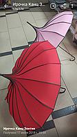 Зонт женский Японка красный, фото 1