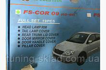 Хром пакет (2005-2007) Toyota Corolla 2002-2007 (Тойота Корола)
