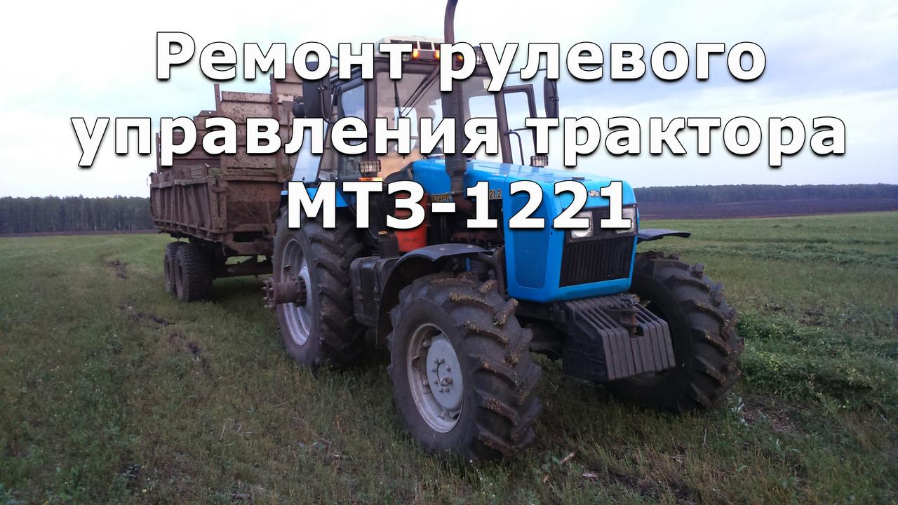 Теплообменник трактора мтз 1221 Пластины теплообменника Tranter GD-026 P Рязань