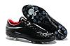 Футбольные кроссовки бутсы Nike HyperVenom [black\pink\skull]
