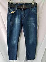 Джинсы подростковые для мальчика 7-10 лет, синего цвета, фото 1
