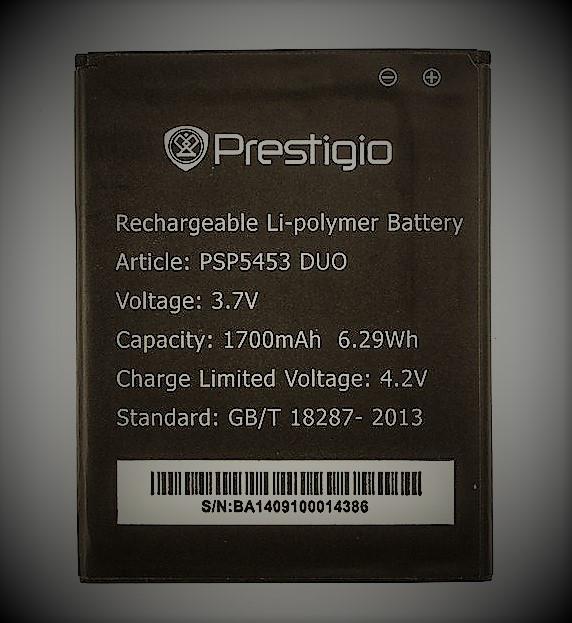 Аккумуляторная батарея prestigio 5453 duo