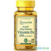 Витамины Puritan's Pride Vitamin D3 250 mcg (100 капс) пуританс прайд витамин д3