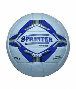 Мяч волейбольный Sprinter. 05013