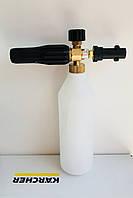 Пенная насадка Idrobase 1л (Италия) Латунь для Karcher K-серии, фото 1