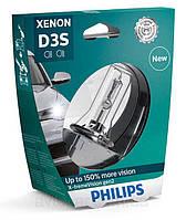 Philips Xenon X-tremeVision gen2 D3S 42403XV2