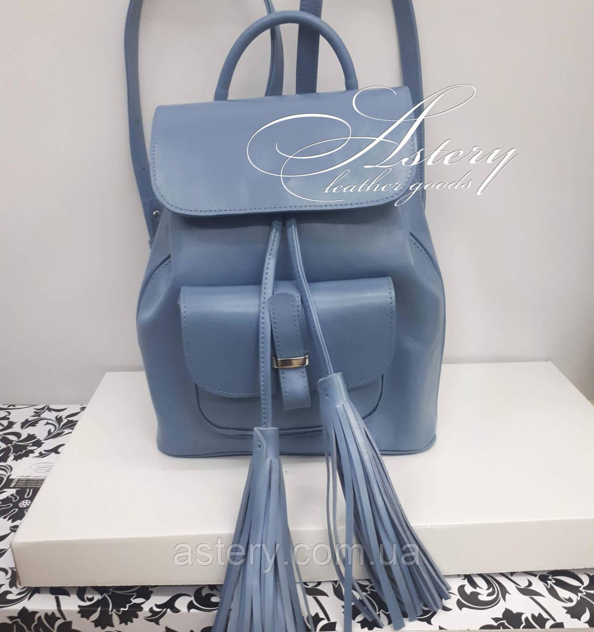 Женский голубой кожаный рюкзак