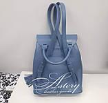 Женский голубой кожаный рюкзак, фото 3