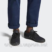Кеды Adidas Originals Ease BY4027