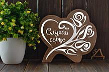 """Деревянный светильник, ночник, табличка """"Слухай серце"""" - декор для дома, подарок подружке, дочке, фото 2"""