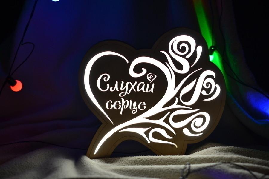 """Деревянный светильник, ночник, табличка """"Слухай серце"""" - декор для дома, подарок подружке, дочке"""