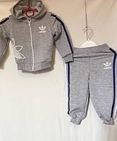 """Спортивный костюм детский""""Adidas"""" 1-3 года, серого цвета"""