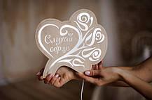 """Деревянный светильник, ночник, табличка """"Слухай серце"""" - декор для дома, подарок подружке, дочке, фото 3"""