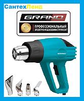 Фен промышленный Grand ФП-2200