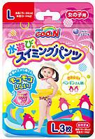 Трусики-подгузники для плавания GOO.N для девочек 9-14 кг, ростом 70-90 см размер L, 3 шт (853467)