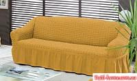 Чехол на диван Arya Burumcuk светло-горчичный