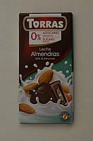 Молочный шоколад Torras без сахара с миндалем, 75 г