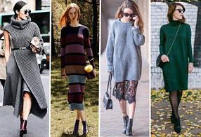 Теплые платья, туники