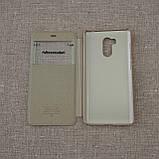 Чехол Nillkin Sparkle Xiaomi Redmi 4 Pro gold EAN/UPC: 6902048133969, фото 4