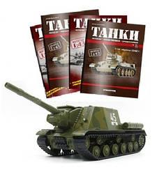 Танки №7 - Танк ИСУ-152
