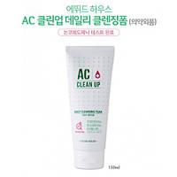 Пенка для умывания для проблемной кожи Etude House AC Clinic Acne Foam 150 мл