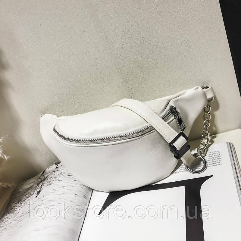 b6b97b554d57 LookStore.com.ua | Женская поясная сумка на пояс белая. Цена, купить ...
