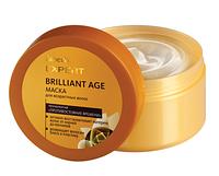 """Маска для возрастных волос """"Brilliant Age"""", Faberlic Expert, Фаберлик Эксперт, 200 мл, 8963"""