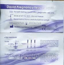 Тест-смужки на вагітність 10шт. David One Step HCG
