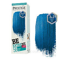56 Ультра синий - Оттеночный бальзам Prestige BeEXTREME