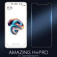 Стекло Nillkin Xiaomi Redmi Note 5 (H+ PRO 0.2mm) (Сяоми Ксиаоми Редми Ноут Ноте 5)