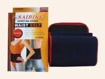 Поддерживающий пояс Waist Belt Absorption